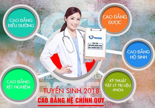 Tuyển sinh Cao đẳng Y Dược TPHCM chính quy năm 2018