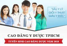 Đăng ký xét tuyển Cao đẳng Dược TP.HCM năm 2018 trực tuyến