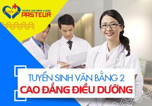 Nơi học Văn bằng 2 Cao đẳng Điều dưỡng chất lượng tại TPHCM năm 2020