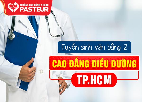 Tuyển sinh văn bằng 2 Cao đẳng Điều dưỡng TPHCM