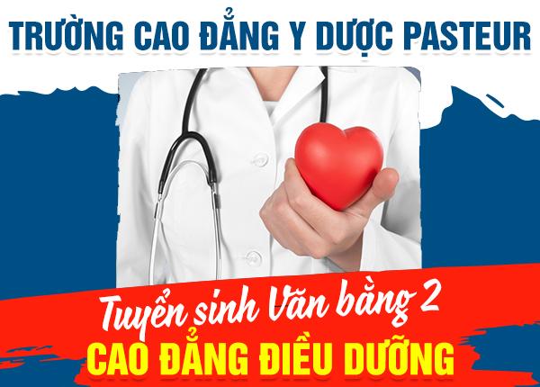 Thông tin tuyển sinh văn bằng 2 Cao đẳng Điều dưỡng tại Bình Tân – TPHCM